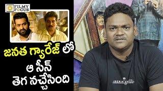 Shakalaka Shankar about Janatha Garage Movie Scene and Rajiv Kanakala - Filmyfocus.com