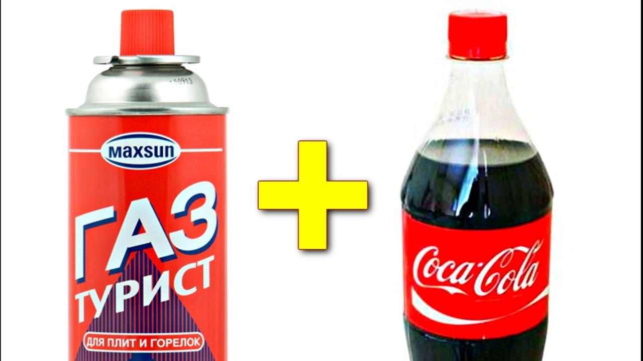 Cosa accade se unisci CocaCola e Propano ?