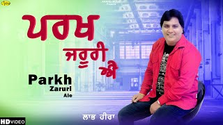 Labh Heera l Parkh Zaruri Aie l HD Video l Latest Punjabi Songs 2021 l New Punjabi Song 2021