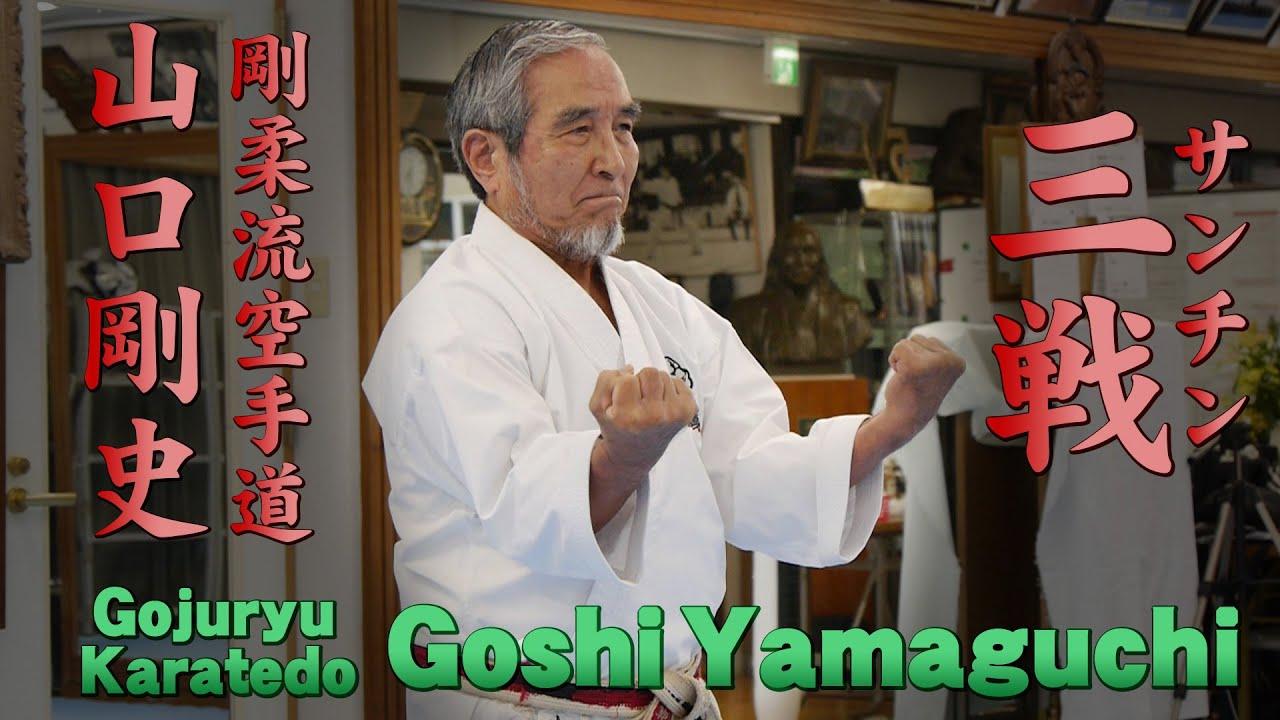 Mensagem Oficial - Saiko Shihan Goshi Yamaguchi