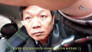김창호, 김경수 구속  서울구치소로 가자.(구독 꾹 눌러주세요.)