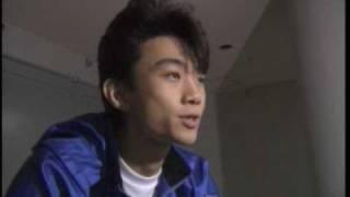 1991年 内海光司.
