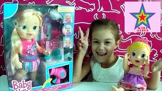 Бэби Алив Кристина Распаковка И Обзор Куклы Baby Alive Christina Unpacking Review