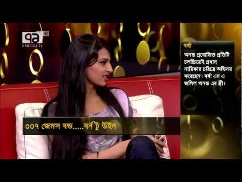 Ekattor TV JOYOTU EP 67 Ananta Jalil With Borsha