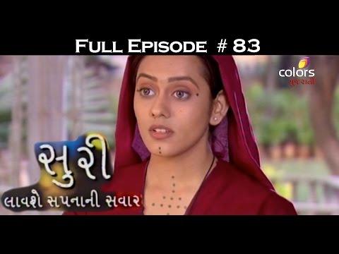 Suri - સુરી- 26th February 2016 - Full Episode