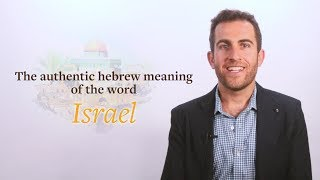 Hebrew aiden mean What does in