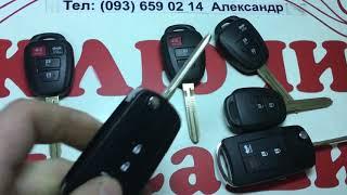 Выкидной ключ Ключи Тойота Toyota