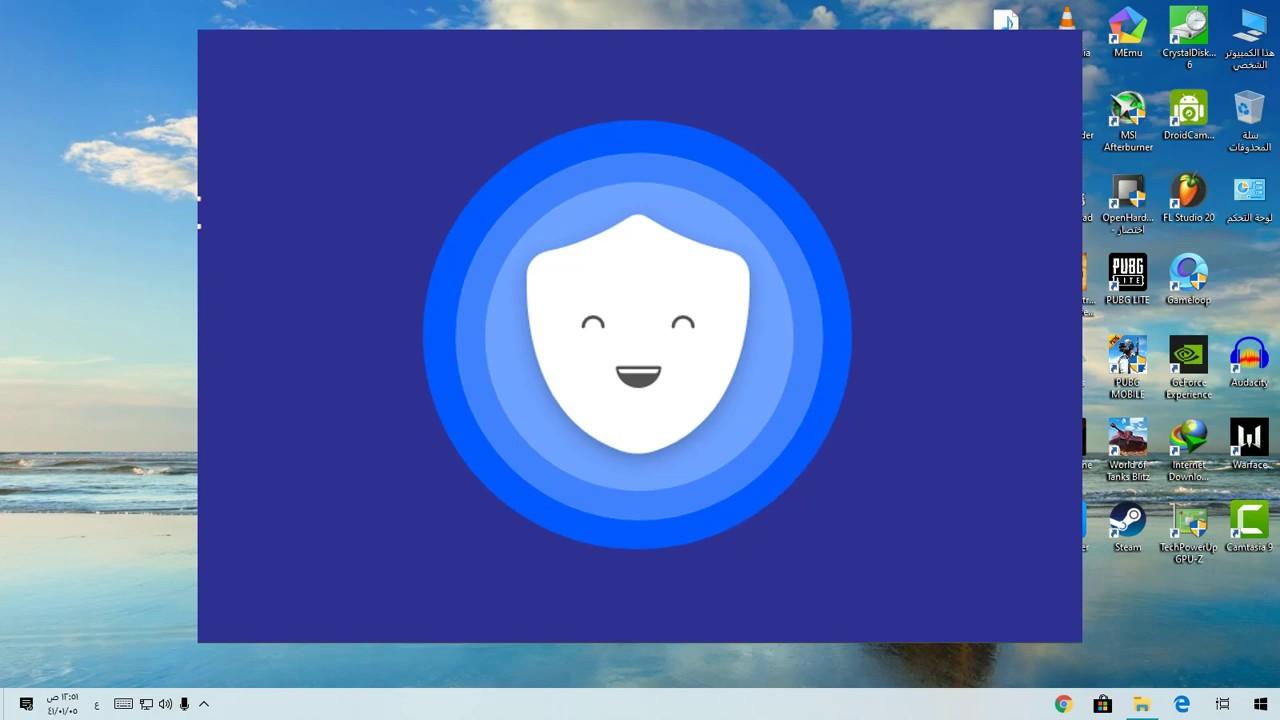 vpn تحميل مجاني للكمبيوتر