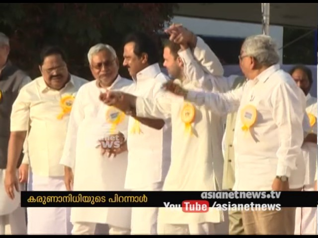 Rahul Gandhi visits MK Stalin's home, boosts alliance