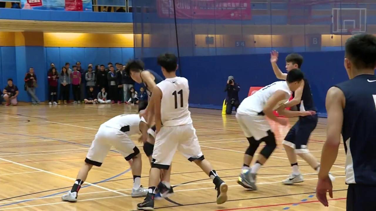 《體貼‧香港》學界籃球精英賽8強戰 - YouTube