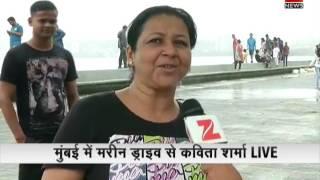 Mumbai suffers from water logging due to monsoon rains| बारिश से हुई मुंबई जलमग्न