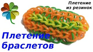 Плетение браслетов с  ♣Klementina Loom♣ на станке. Урок 36. Klementina Loom.