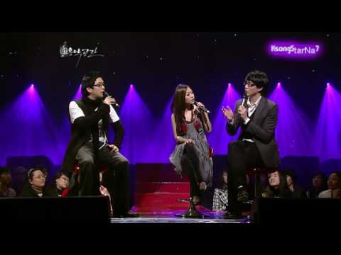 Sung Si Kyung, Park Jung Hyun (2007.11)