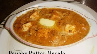 Paneer Butter Masala In Tamil - Restuarant Style