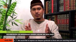 Kalabbiyahan sin Panagnaan Hangpu Adlaw sin Dhul-Hijja - Shaykh Hayder Buddin (Tausug)