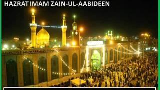 Inayat Hussain Bhatti---Kalam Hazrat Imam Zain-Ul-Aabideen (RAB DA ROOP).flv