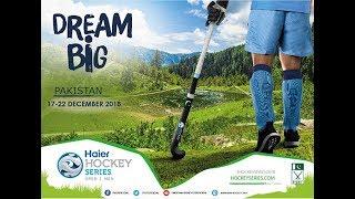 Haier Hockey Series Open 2018 Pakistan vs Nepal