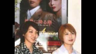 宙組 http://blog.livedoor.jp/juttondo84/archives/34840017.html http...