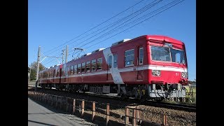 (今は亡き)遠州鉄道 モハ51号 通常ダイヤ運行 まとめ