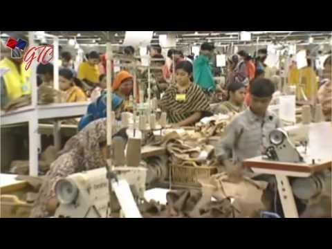 General Textile Corporation