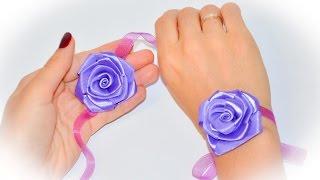 БРАСЛЕТ для подружек невесты\Крученая РОЗА из лент своими руками