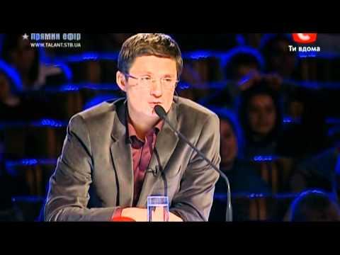 Украина мае талант 3  Гала-концерт  Подборка-Смешные