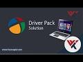 تحميل برنامج Driver Pack Solution الاصدار الجديد وجميع التفاصيل | تحديث