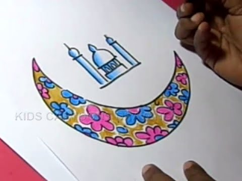How To Draw Bakrid Festival Greeting Drawing For Kids Step By Step