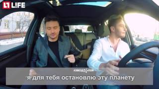 Сергей Лазарев поет хит #LOBODA - Твои глаза в шоу #ЗВЕЗДАПОЙ