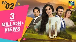 Anaa Episode #02 HUM TV Drama 24 February 2019...