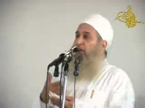 The Prophet of Allah (English Subtitle)