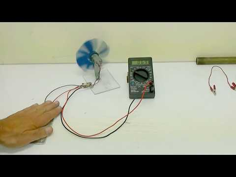 Aluminium Carbon, Battery