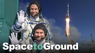Space to Ground: A Second Chance: 12/14/2018