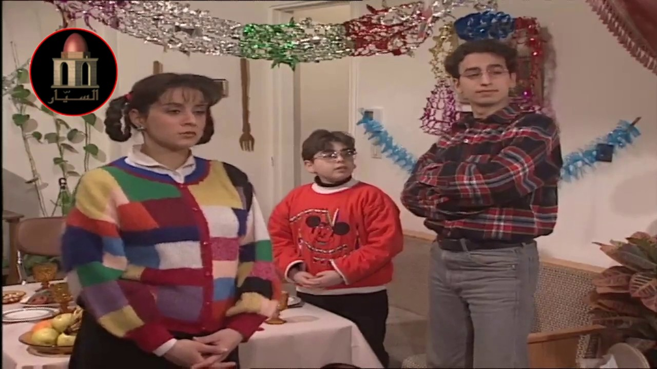 مسلسل مذكرات عائلة عيد اليأس سلوم حداد كاريس بشار و ريتا عبيد Youtube
