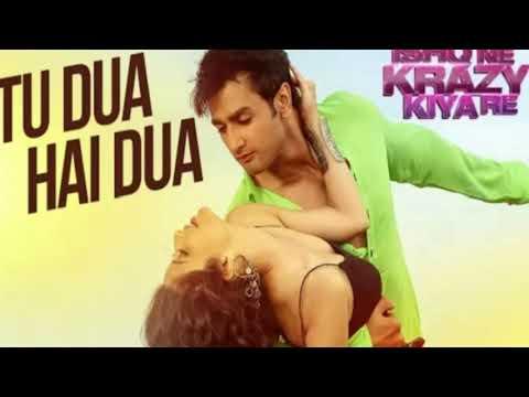 Tu Dua Hai Dua Ringtone || Best Bollywood || Sad Ringtones