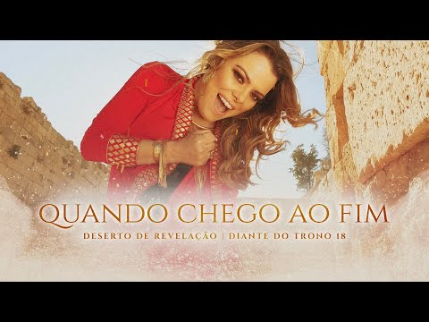 DO TRONO BAIXAR PRECISO DVD TI DE DIANTE DE