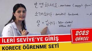 Korece Eğitim Seti (ileri Seviyeye Giriş) - 2019 (En Hızlı ve Gerçek Öğrenme Şekli)