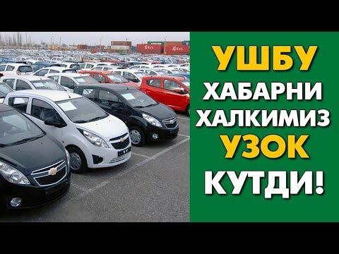 GM Uzbekistan Энди ШАПКА талаб килган Автосалонларни ЖАЗОЛАЙДИ!