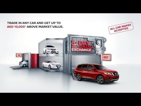 Nissan Automania Exchange is Back