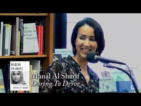 "Manal Al-Sharif, ""Daring To Drive"""