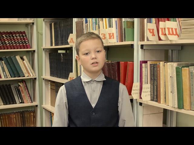 """Изображение предпросмотра прочтения – «""""Ангарские ребятки из """"десятки""""» читают произведение «Жила-поживала когда-то большая семья» М.В.Семёновой"""