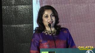 Neelambari Ramya Krishnan speaks at TSK audio launch | Surya | Keerthy Suresh | Anirudh