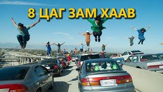 LA LA LAND - КИНО ЗАДЛАН #7