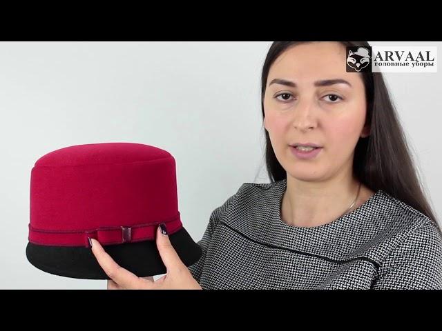 Шляпа, Искорка Ридблэк