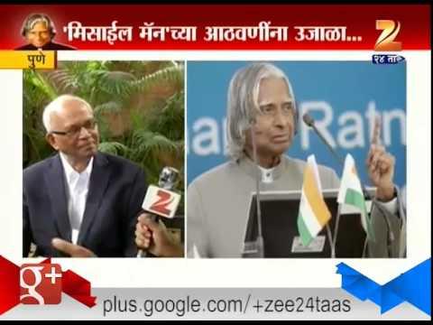 Pune : Raghunath Mashelkar Sharing Information Of Dr. Apj Abdul Kalam