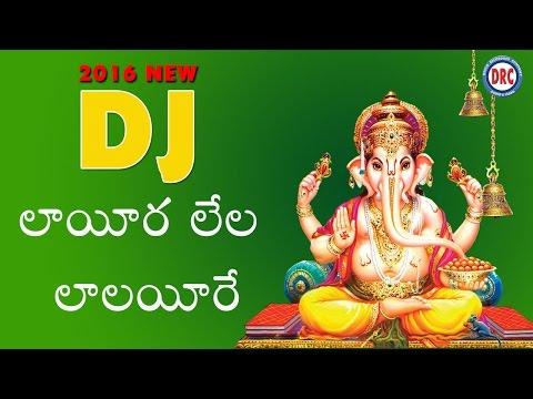 2016 DJ Ganesh Song     Lord Ganesh 2016...