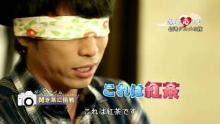 由交通部觀光局、東風電視台企劃製作的旅遊特輯《旅行心台灣》,於9月10...