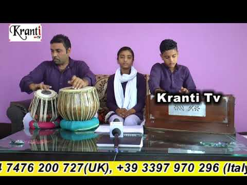 Song : Kanshi Ram Diya    Singer : Gurshaan And Gursheen