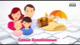 Медицинская страховка для визы: для чего нужна, как оформить(, 2014-12-04T15:30:54.000Z)
