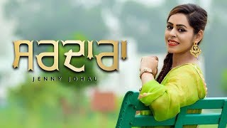 Sardara Jenny Johal New Punjabi Song The Queen Latest Punjabi Songs Punjabi Music Gabruu
